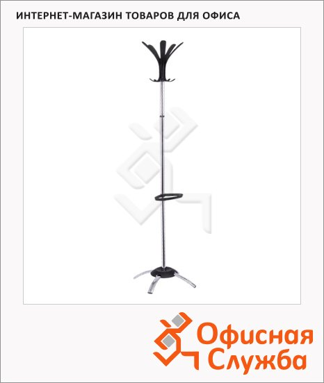 Вешалка-стойка напольная Бюрократ 19-50, хром