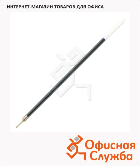 Стержень для шариковой ручки Беркли черный, 1.0 мм, 135 мм