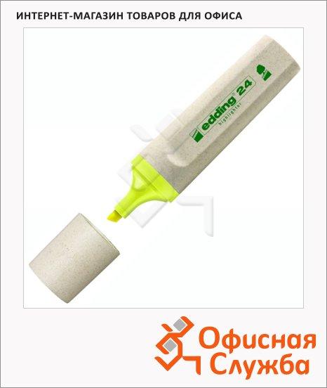 Текстовыделитель Edding ECO 24 желтый, 1-5мм, скошенный наконечник