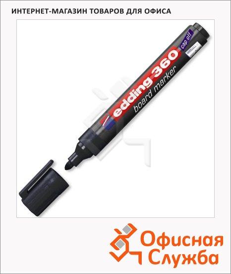 Маркер для досок Edding 360 черный, 1.5-3мм, круглый наконечник, заправляемый