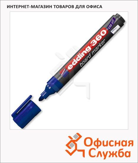 Маркер для досок Edding 360 синий, 1.5-3мм, круглый наконечник, заправляемый