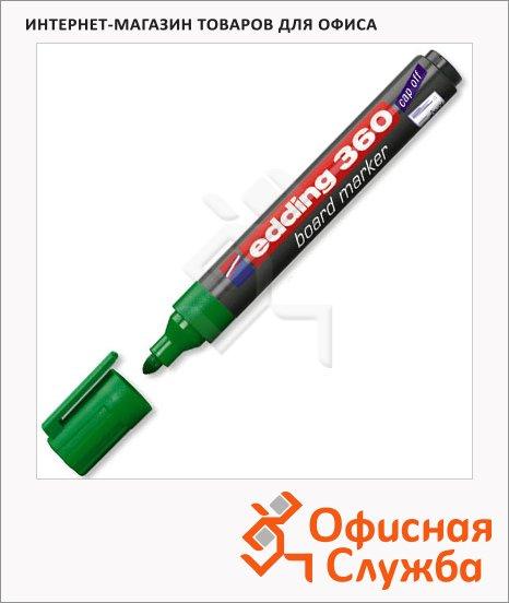 фото: Маркер для досок Edding 360 зеленый 1.5-3мм, круглый наконечник, заправляемый