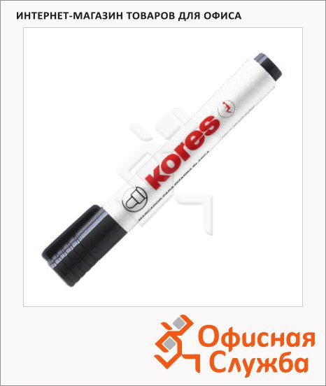Маркер для досок Kores черный, 2-5мм, круглый наконечник, cap off, 20830
