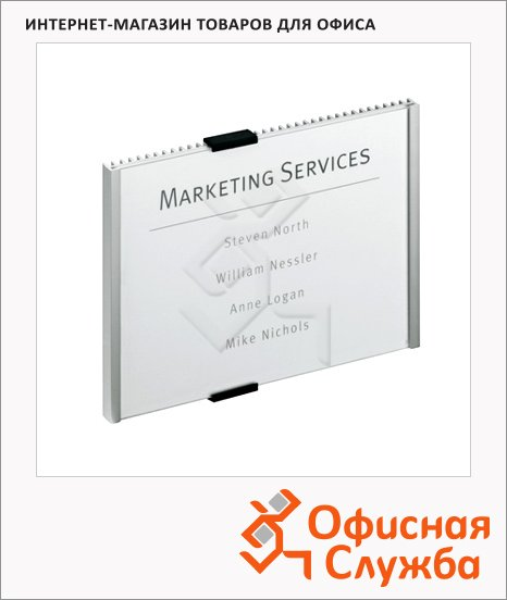 Табличка настенная Durable Info Sign 148.5х 210мм, 4805-23