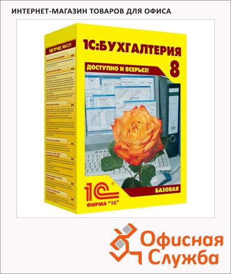 Программное обеспечение 1c Бухгалтерия 8 Базовая версия, 4601546041661