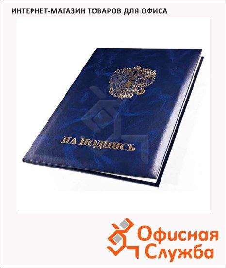 фото: Папка адресная На подпись синяя А4, бумвинил