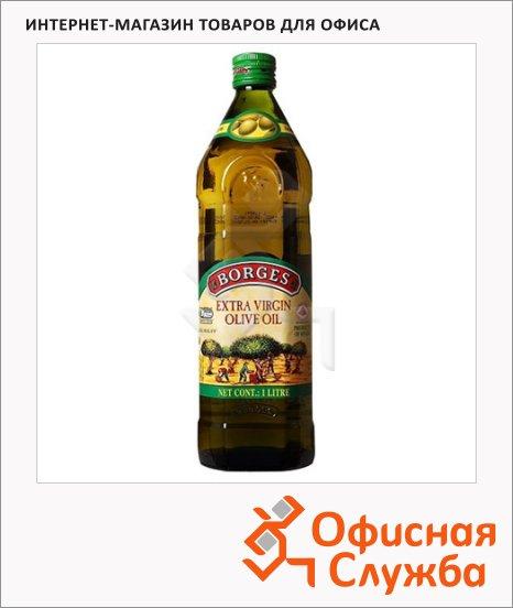 Масло оливковое Borges Extra Virgin нерафинированное, 1л
