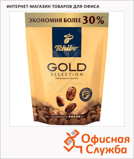 Кофе растворимый Tchibo Gold Selection 285г, пакет