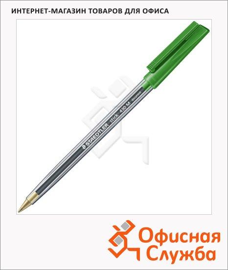 Ручка шариковая Staedtler Stick M зеленая, 0.5мм