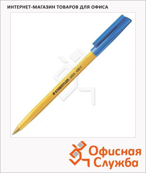 фото: Ручка шариковая Staedtler Stick F синяя 0.3мм