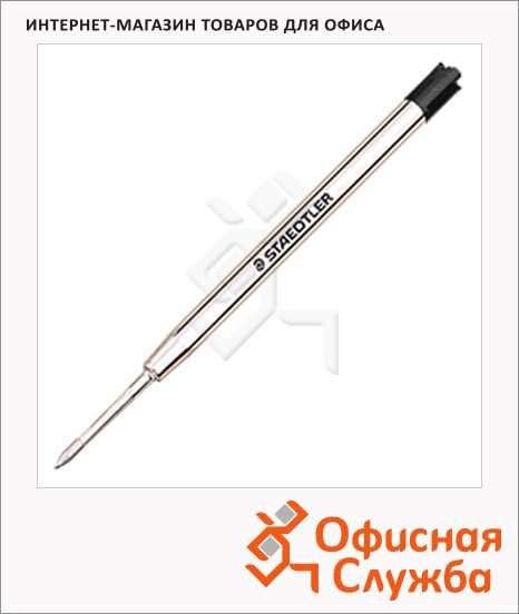 фото: Стержень для шариковой ручки Staedtler Jumbo 458М-9 М 0.5 мм, черный
