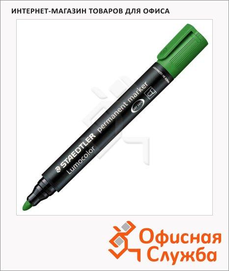 Маркер перманентный Staedtler Lumocolor 352 зеленый, круглый наконечник, 2мм