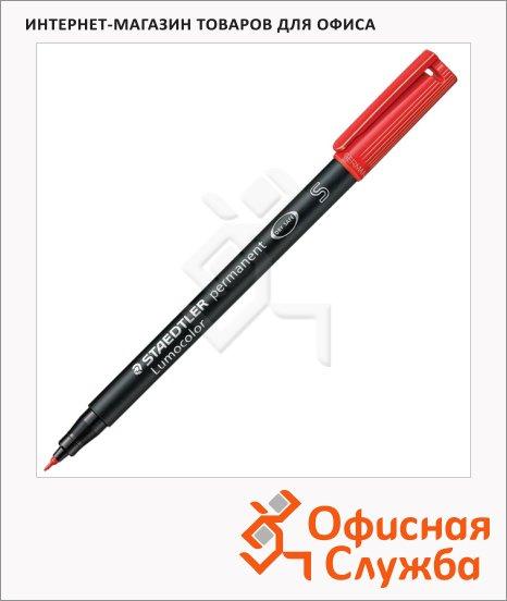Маркер перманентный Staedtler Lumocolor 313-3 красный, 0.4мм, круглый наконечник