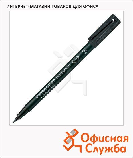 ������ ������������ Staedtler Lumocolor 313-3 ������, 0.4��, ������� ����������
