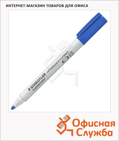 фото: Маркер для досок Staedtler Lumocolor Compact 341 синий 1-2мм, овальный наконечник