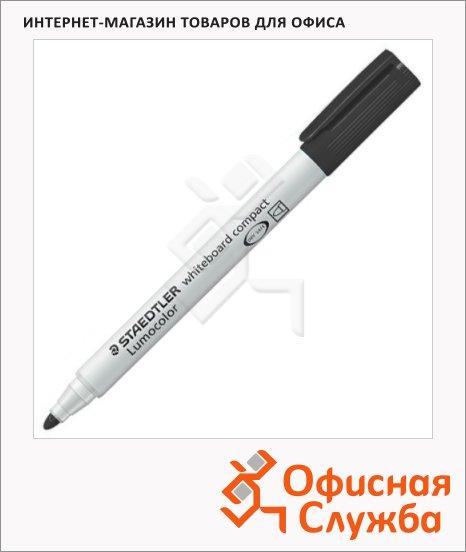 фото: Маркер для досок Staedtler Lumocolor Compact 341 черный 1-2мм, овальный наконечник