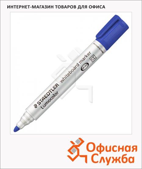Маркер для досок Staedtler Lumocolor синий, 2мм, овальный наконечник, быстросохнущий