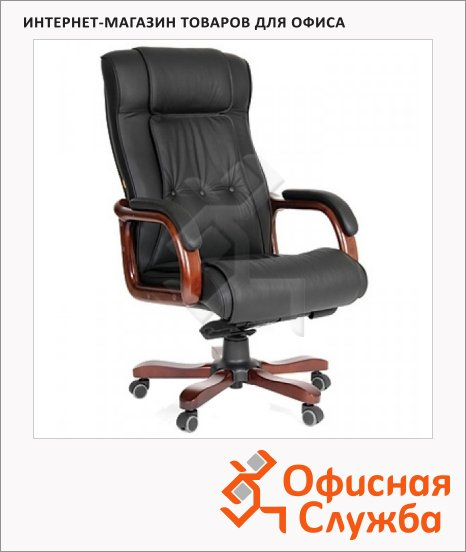 фото: Кресло руководителя Chairman 653 нат. кожа черная, крестовина дерево
