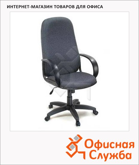 Кресло руководителя Chairman 279 ткань, C, серая, крестовина пластик