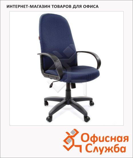 Кресло руководителя Chairman 279 ткань, JP, крестовина пластик, синяя