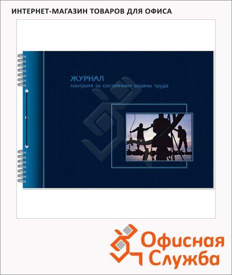 Журнал по охране труда, А4, 50 листов, картон
