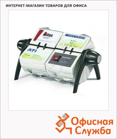 ��������� ��� ������� Durable Visifix Duo Vegas �� 600 ��������, 330�120�185��, �����-�����������