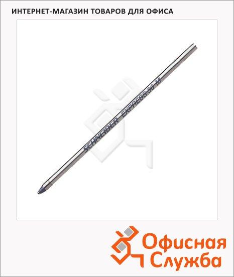 Стержень для шариковой ручки Schneider Express 56М черный, 0.5 мм, 67 мм