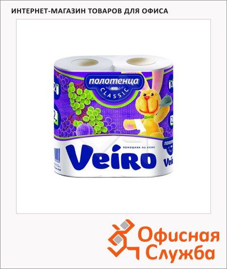 Бумажные полотенца Veiro Classic белые, 2 слоя, 2 рулона