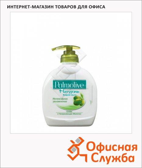 Жидкое мыло наливное Palmolive Натурэль 300мл, с дозатором, олива и увлажняющее молочко