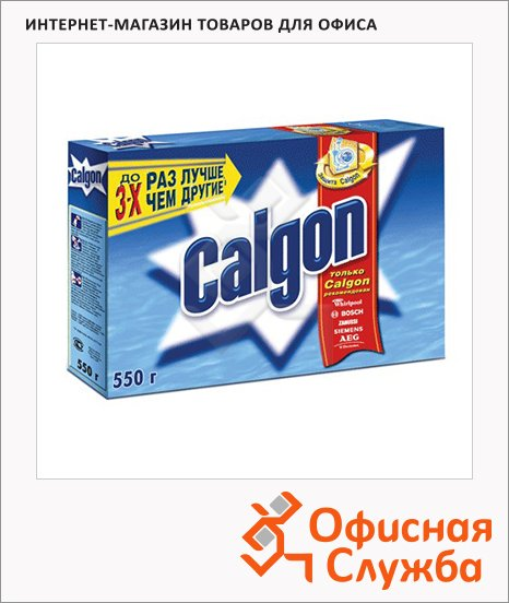 �������� ��� ��������� ���� Calgon 0.55��, �� ������, �������