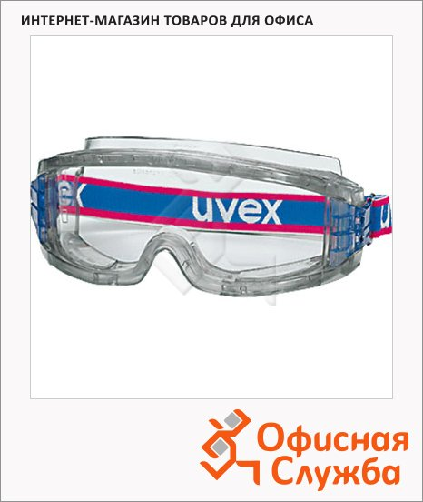 Очки защитные Uvex Ультравижн прозрачные, закрытые, поликарбонат, 9301.105