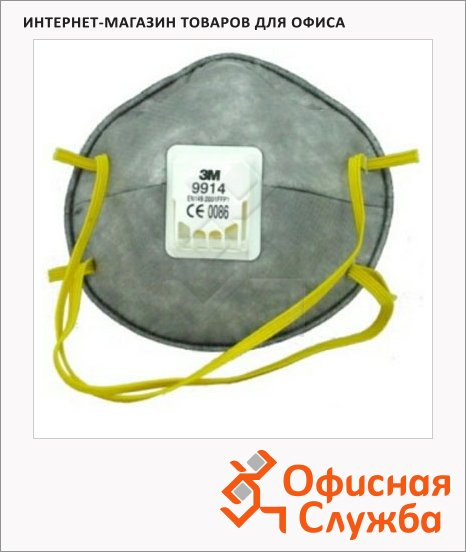 фото: Респиратор 3M FFP1 4 ПДК, с клапаном, 9914
