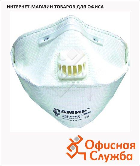 Респиратор Ампаро Памир1 FFP1, 4ПДК, с клапаном