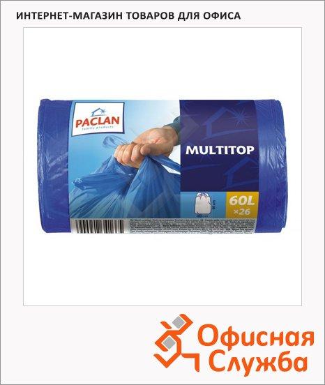 Мешки для мусора Paclan Multitop 60л, синие с завязками, 20мкм, 20шт/уп