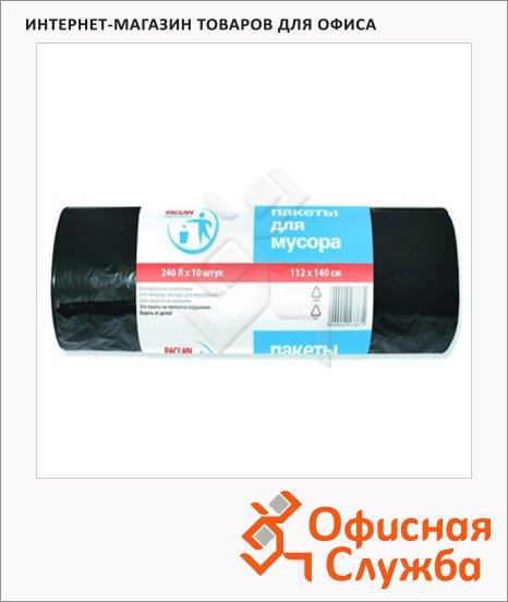 Мешки для мусора Paclan Professional 240л, черные, 30мкм, 10шт/уп