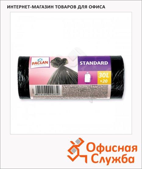 Мешки для мусора Paclan Standard 30л, черные, 7.3мкм, 20шт/уп