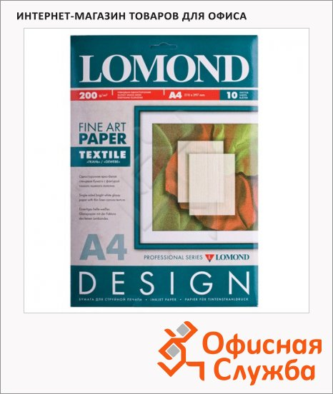 Дизайн-бумага Lomond Лен, А4, 200г/м2, 10 листов, глянцевая, для струйной печати, 0920041