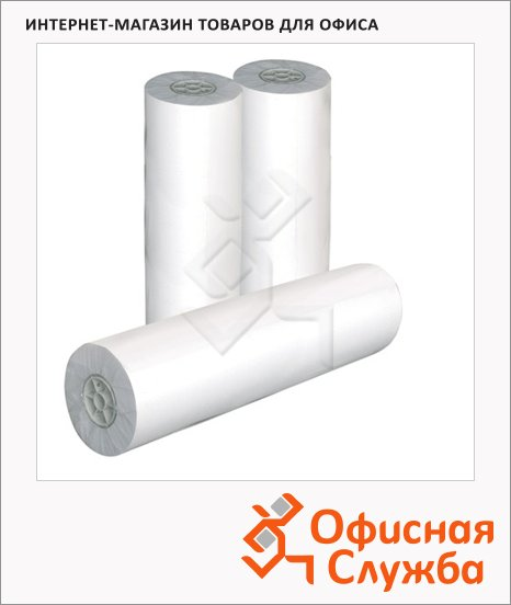 Рулон для плоттера Starless 420мм х 175м, 80г/м2, белизна CIE 162%