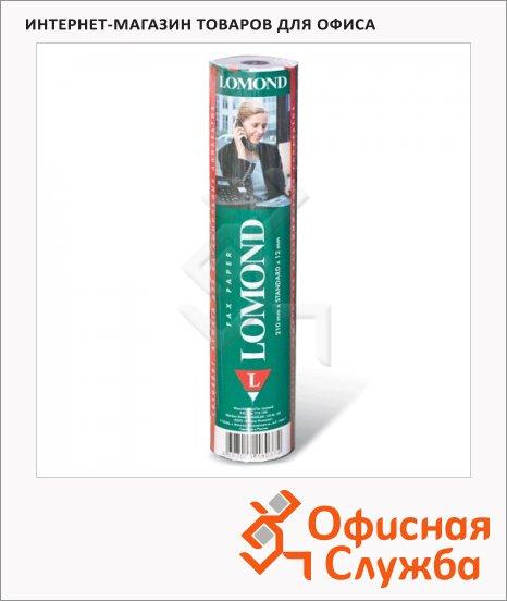 фото: Ролик для факса Lomond d=12мм 210мм х30м