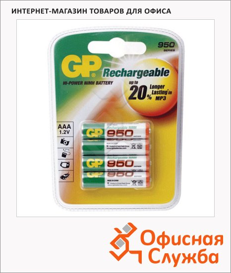 Аккумулятор Gp AA/R6, 2700mAh, 2шт/уп