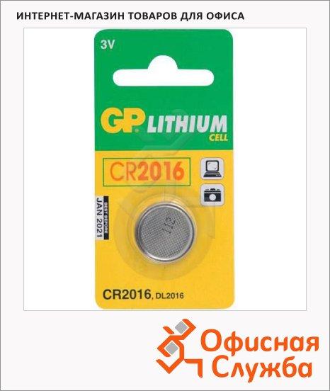 Батарейка Gp CR2016, 3В, литиевая