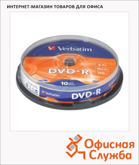 Диск DVD-R Verbatim 4.7Gb, 16х, Cake Box, 10шт/уп