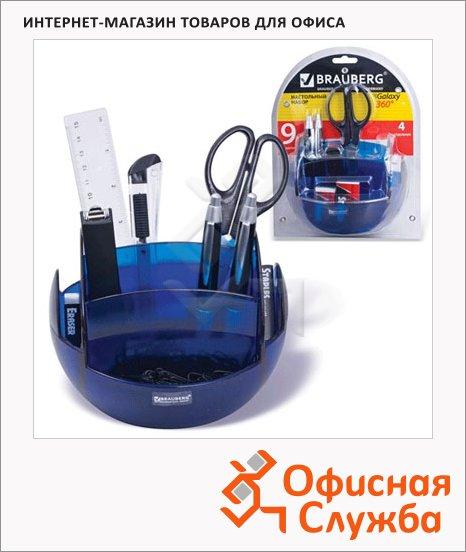 Органайзер настольный Brauberg Galaxy 9 предметов, синий