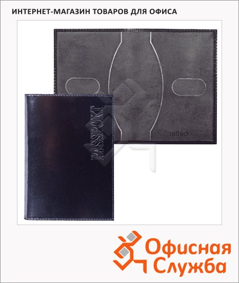 фото: Обложка для паспорта Befler Classic черная натуральная кожа