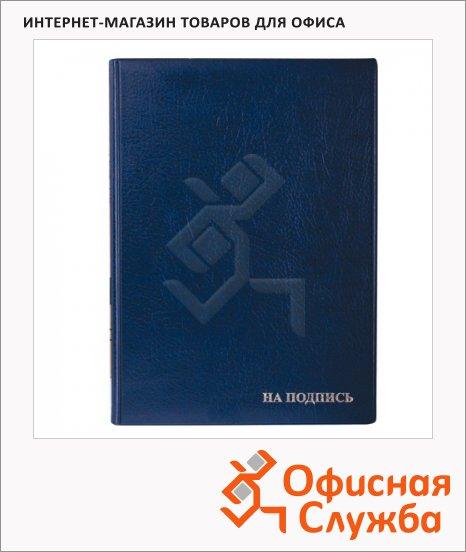 Папка адресная На подпись синяя, А4, картон