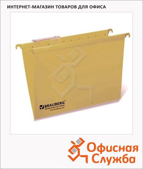 Папка подвесная Foolscap Brauberg бежевая, А4+, 370х245 мм, 10 шт/уп