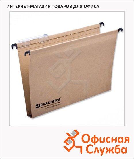Папка подвесная стандартная А4 Brauberg коричневая, до 300 листов, 10 шт/уп