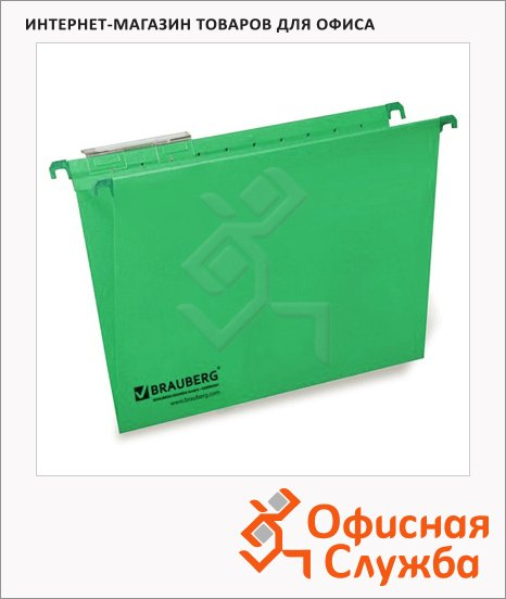 фото: Папка подвесная стандартная А4 Brauberg зеленая 10 шт/уп