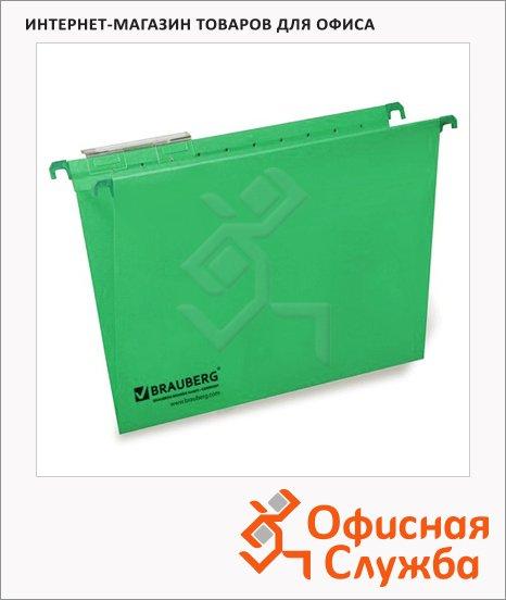 Папка подвесная Foolscap Brauberg зеленая, А4+, 370х245 мм, 10 шт/уп