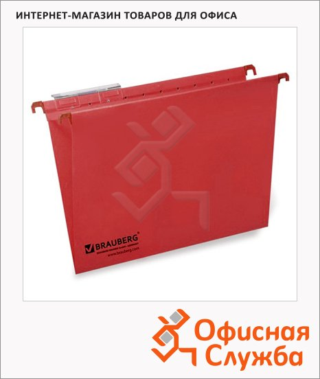 Папка подвесная Foolscap Brauberg красная, А4+, 370х245 мм, 10 шт/уп